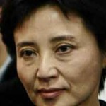 China Scandal: Bo Xilai's Wife Charged With Murder