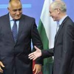 EU's Poorest Country Bulgaria Refuses to Join Eurozone